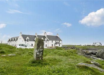 Thumbnail Leisure/hospitality for sale in Polochar Inn, West Kilbride, Isle Of South Uist, Western Isles