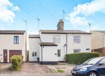 Thumbnail 4 bed semi-detached house for sale in Symonds Lane, Linton, Cambridge