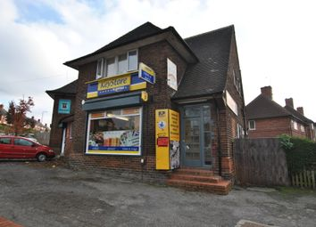 Thumbnail Retail premises to let in 2 Cardale Road, Nottingham