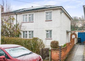 Thumbnail 3 bedroom end terrace house for sale in Huntley Avenue, Northfleet, Gravesend, Kent