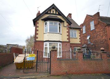 Thumbnail 1 bedroom flat for sale in Bloxcidge Street, Oldbury