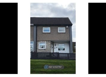 Thumbnail 2 bed end terrace house to rent in Townhill Road, Hamilton