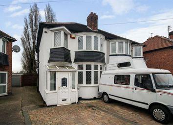 Thumbnail 3 bedroom semi-detached house for sale in Eldalade Way, Wednesbury, West Midlands