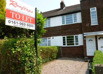 Thumbnail 2 bed flat to rent in Friars Road, Sale, 7Uu.