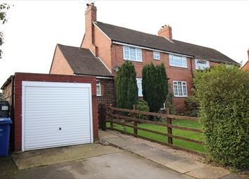 Thumbnail 3 bed semi-detached house to rent in Hollington Lane, Stramshall