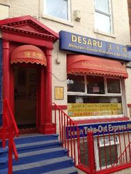 Thumbnail Restaurant/cafe for sale in Story Street, Hull