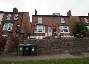 Thumbnail 3 bedroom semi-detached house to rent in Leighton Buzzard Road, Hemel Hempstead