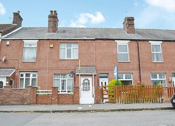 2 bed terraced house for sale in Lockwood Road, Goldthorpe, Rotherham, South Yorkshire S63