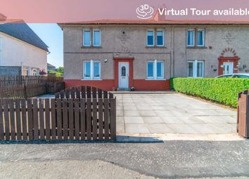 Thumbnail 2 bed flat for sale in Hardie Street, Blantyre, Glasgow