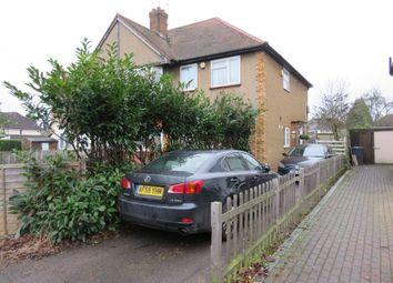 Thumbnail 3 bed maisonette for sale in Farnham Road, Slough