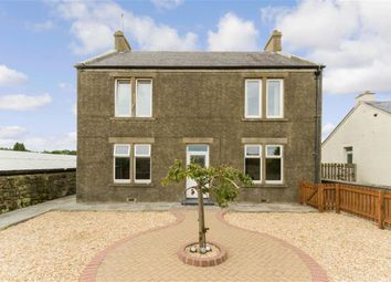 Thumbnail 2 bed flat for sale in Oaklea, 2, Parkneuk Road, Dunfermline, Fife