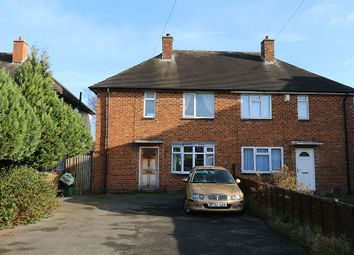 Thumbnail 3 bed semi-detached house for sale in Elkstone Close, Solihull, West Midlands