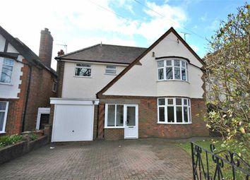Thumbnail 5 bed detached house for sale in Hillcrest Avenue, Abington, Northampton