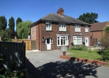Thumbnail 3 bed semi-detached house to rent in Moor Road, Bestwood Village, Bestwood Village Nottingham