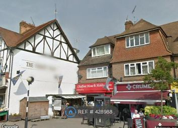 Thumbnail 2 bed flat to rent in Market Place, Chalfont St. Peter, Gerrards Cross