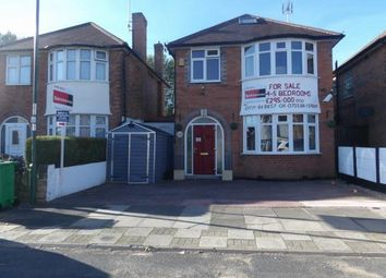 Thumbnail 3 bed detached house for sale in Newlyn Drive, Aspley, Nottingham