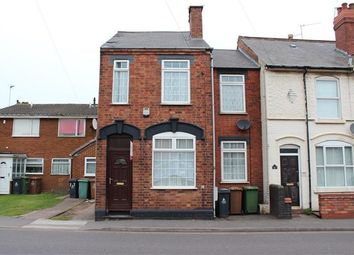 Thumbnail 3 bed end terrace house for sale in Bloxwich Road South, Willenhall