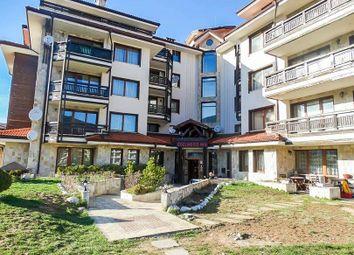 Thumbnail 2 bed apartment for sale in Bansko, Blagoevgrad, Bg