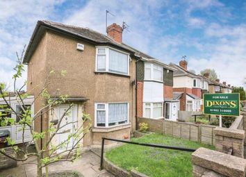 Thumbnail 3 bed semi-detached house for sale in George Street, Ettingshall, Wolverhampton, West Midlands