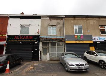 Thumbnail Retail premises for sale in Moseley Road, Balsall Heath, Birmingham