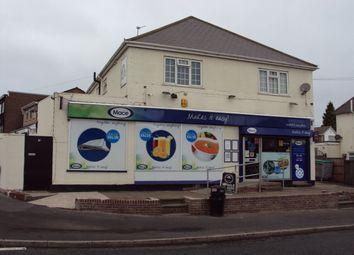 Thumbnail Retail premises for sale in Spring Road, Wolverhampton