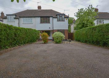 Thumbnail 3 bed semi-detached house for sale in Tudor Villas, Goffs Oak