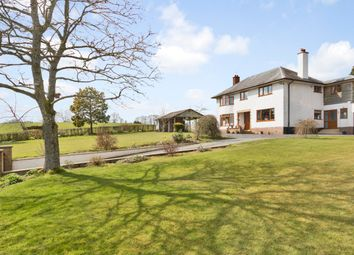 Thumbnail 4 bed detached house for sale in Llanddewi, Llandrindod Wells