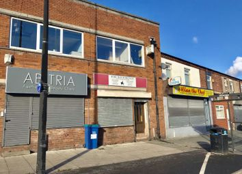 Thumbnail Retail premises to let in Shop 227D, 227, Ormskirk Road, Wigan