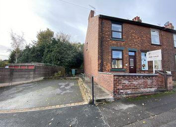 Thumbnail 2 bed end terrace house for sale in Marsh Lane, Belper, Derbyshire
