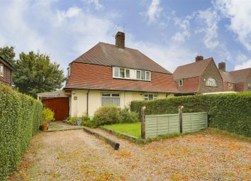 3 bed semi-detached house for sale in Western Boulevard, Whitemoor, Nottinghamshire NG8