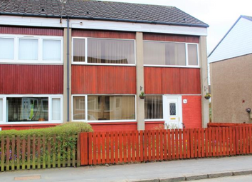 Thumbnail 3 bed end terrace house to rent in 14 North Kilmeny Crescent Wishaw, Wishaw