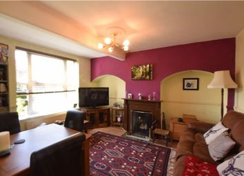 Thumbnail 2 bed end terrace house for sale in Cartmel Gardens, Morden, Surrey