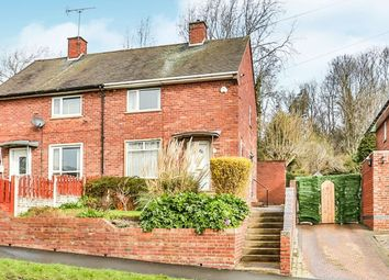 Thumbnail 2 bedroom semi-detached house for sale in Hollybank Drive, Sheffield