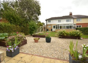 Thumbnail 4 bed semi-detached house for sale in Broadway, Horsforth, Leeds, West Yorkshire