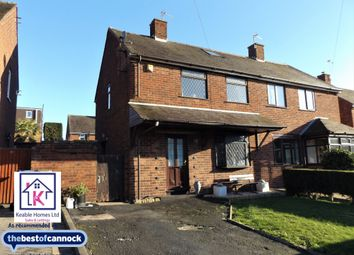 Thumbnail 2 bed semi-detached house for sale in Leamington Close, Cannock