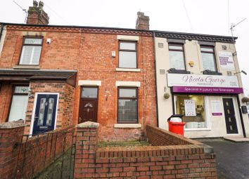 Thumbnail 2 bed terraced house to rent in Station Road, Ashton-In-Makerfield, Wigan