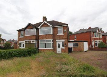 Thumbnail 3 bedroom property for sale in Glenluce Drive, Preston