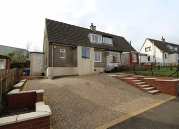 Thumbnail 2 bed semi-detached house for sale in Banff Road, Greenock, Renfrewshire