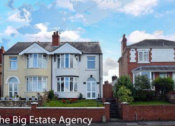 Thumbnail 3 bed semi-detached house for sale in Shotton Lane, Shotton, Deeside