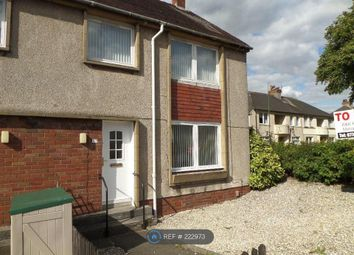 Thumbnail 2 bed end terrace house to rent in Main Street, Bonnybridge