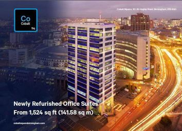 Thumbnail Office to let in Cobalt Square, Hagley Road, Birmingham, West Midlands
