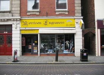 Thumbnail Retail premises to let in 15, Priory Place, Doncaster