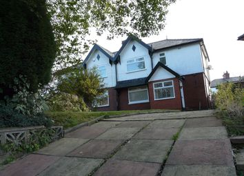 Thumbnail 3 bed semi-detached house to rent in Heys Road, Ashton-Under-Lyne