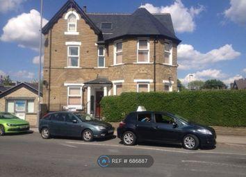 Thumbnail Studio to rent in Laisteridge Lane, Bradford