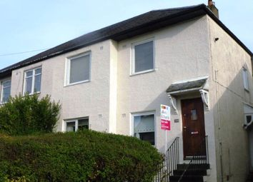 Thumbnail 2 bedroom flat for sale in Carmunnock Road, Glasgow