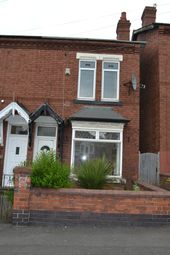 Thumbnail 2 bedroom end terrace house to rent in Pottery Road, Oldbury