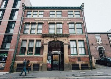 Thumbnail Room to rent in Arundel Street, Sheffield, South Yorkshire