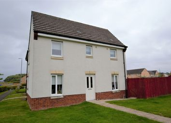 Thumbnail 3 bedroom end terrace house for sale in Barn Court, Cambuslang