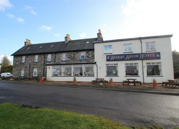 Thumbnail Commercial property for sale in Argyll Arms Hotel, Bunessan, Isle Of Mull, Argyll And Bute