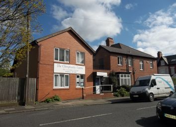 Thumbnail Commercial property for sale in Cartington Terrace, Newcastle Upon Tyne